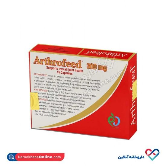 کپسول گیاهی آرتروفید آریا   15 عدد   بهبود آرتروز و درد استخوان و مفاصل
