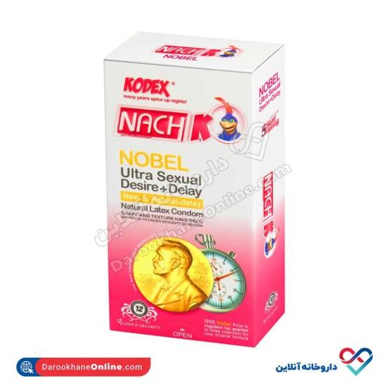 کاندوم تاخیری نوبل کدکس | 12 عدد | افزایش تحریک پذیری