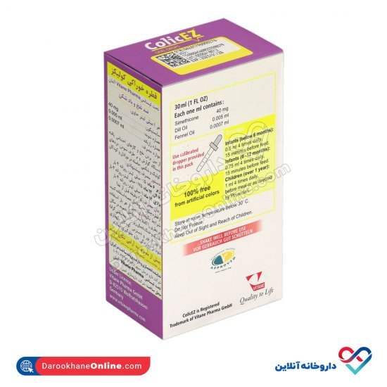 قطره کولیک ایز ویتان   30 میل   بهبود اختلالات دستگاه گوارش در کودکان