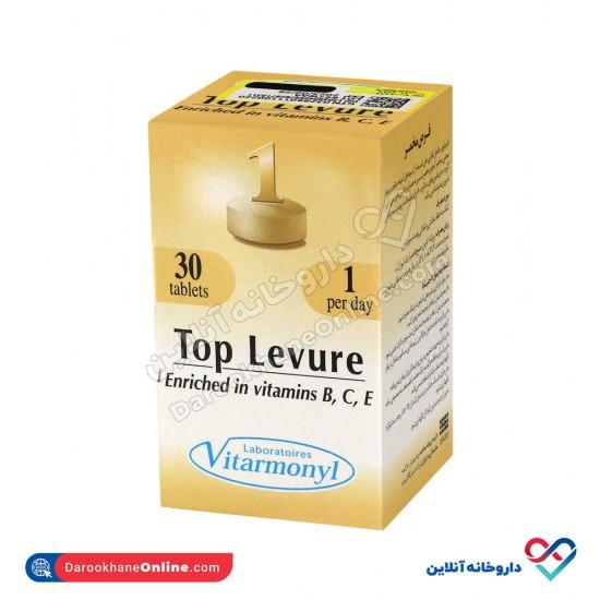 قرص مخمر آبجو تاپ لور ویتارمونیل   30 عدد   کمک به درمان التهابات روده و مشکلات پوستی