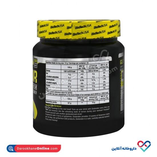 پودر گلوتاناتر بایوتک | 500 گرم | کمک به حمایت از ترمیم بافت های بدن