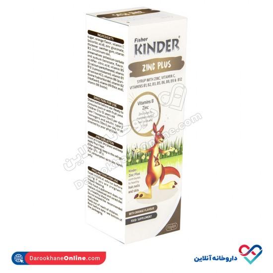 شربت زینک پلاس کیندر | تقویت سیستم ایمنی، رشد جسمی و ذهنی کودکان و نوجوانان