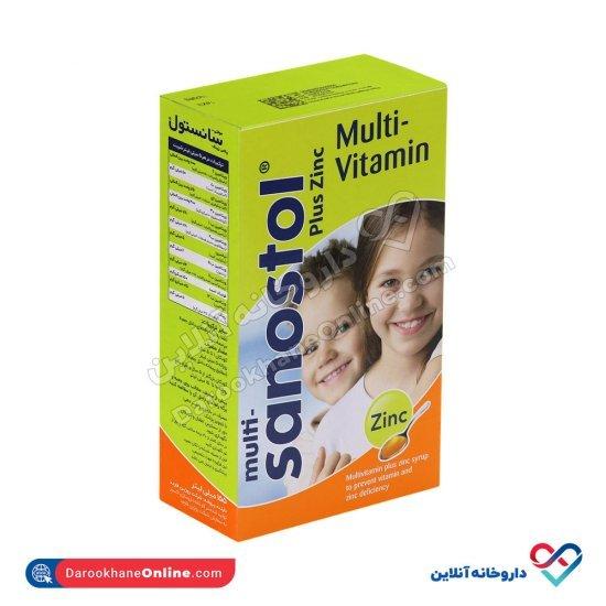 شربت مولتی سانستول پلاس زینک   155 میل  مولتی ویتامین،اشتهاآور،تقویت سیتم ایمنی