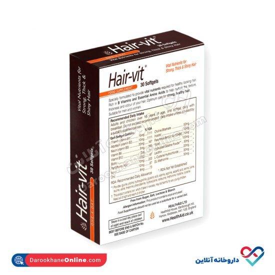 کپسول هیرویت هلث اید | 30 عدد | افزایش ضخامت تارهای مو و تقویت رشد مو