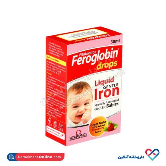 قطره آهن نوزاد فروگلوبین ویتابیوتیکس   30 میل   جلوگیری از کمبود آهن و تامین آهن مورد نیاز کودکان