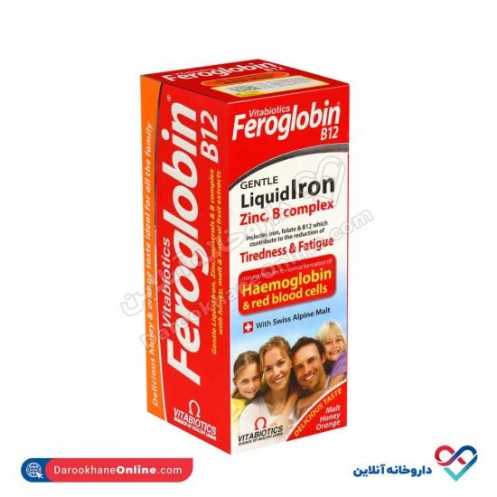 شربت فروگلوبین ب 12 ویتابیوتیکس | 200 میل | خونساز و حاوی ویتامین های ضروری