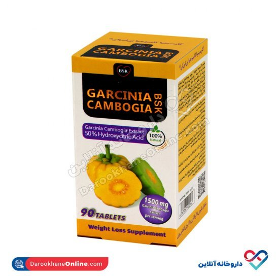 قرص گارسینیا کامبوجیا بی اس کی |90 عدد| چربی سوز، کاهش اشتها و رفع توده های چربی