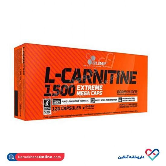 کپسول ال کارنیتین 1500 الیمپ | 120 عددی | کاهش وزن و چربی سوزی