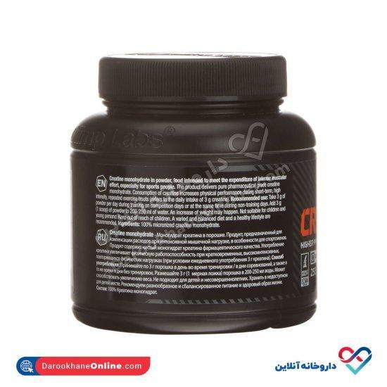 پودر کراتین مونوهیدرات الیمپ | 250 گرمی | افزایش استقامت بدن