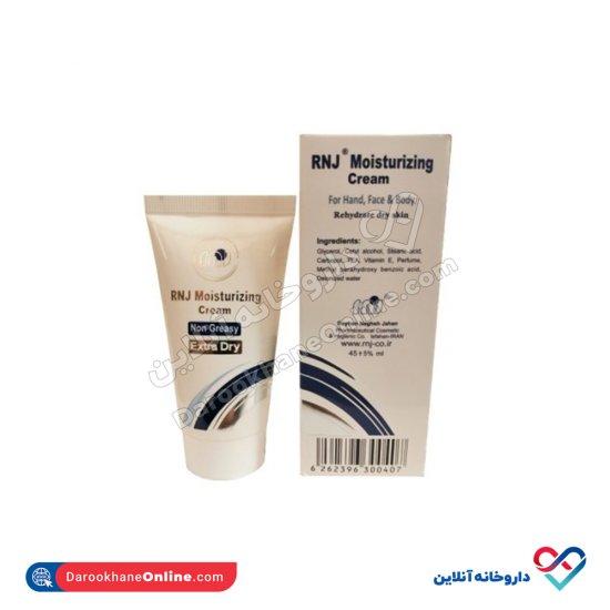 کرم آبرسان و مرطوب کننده آر ان جی   45 گرم   مناسب پوست های خشک