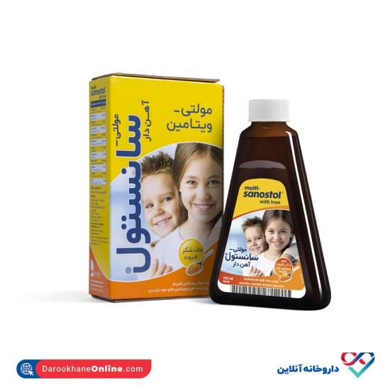 شربت مولتی سانستول آهن دار | 155 میل | افزایش سیستم ایمنی مناسب برای رشد ذهنی و جسمی و بهبود کم خونی کودک