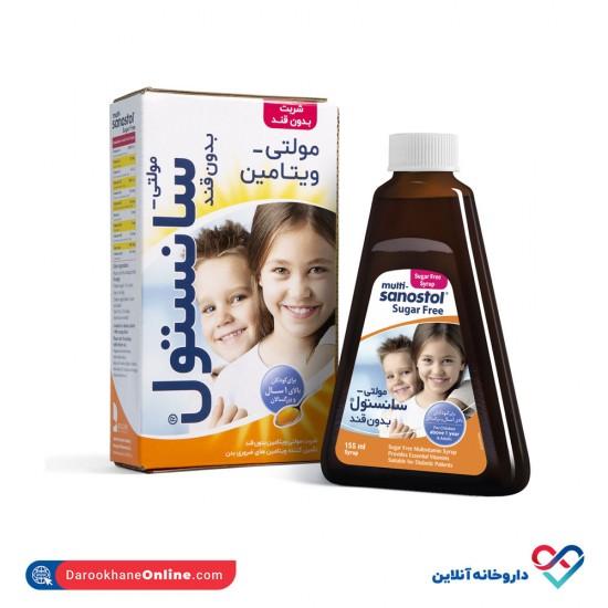 شربت مولتی ویتامین بدون قند سانستول |تقویت سیستم ایمنی بدن و رشد ذهنی و جسمی کودکان و مناسب برای افراد دیابتی