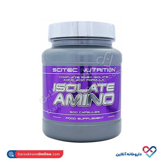 کپسول ایزولیت آمینو سایتک   500 عددی    آمینو اسید ایزوله برای رشد و حمایت از توده عضلانی