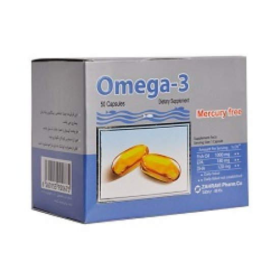 کپسول امگا-3 بدون جیوه زهراوی | 50 عدد | کمک به سلامت قلب