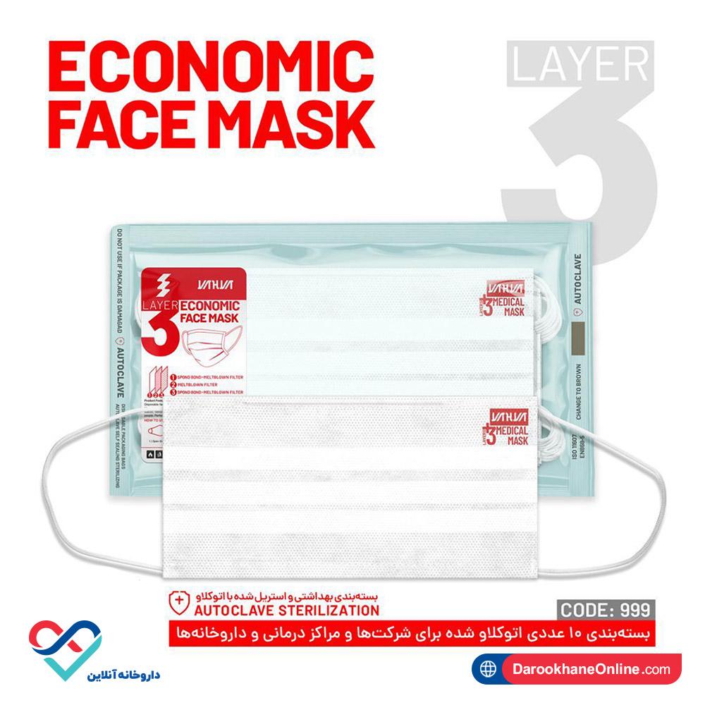 ماسک 4 لایه پرستاری با بسته بندی استریل یحیی | بسته 10 عددی | اقتصادی