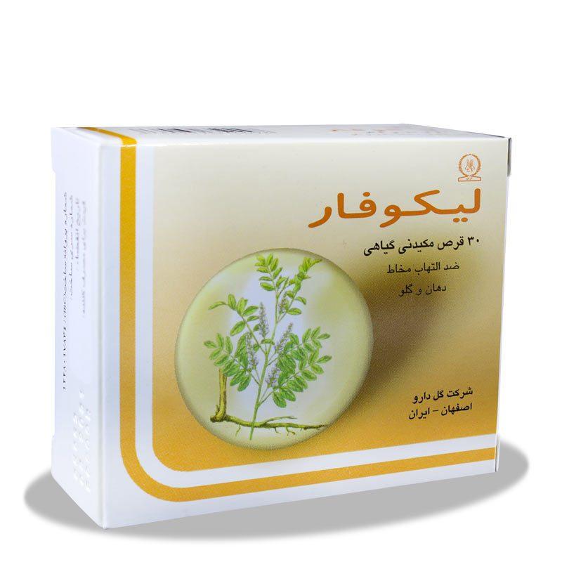 قرص مکیدنی گیاهی لیکوفار گل دارو | 30 عدد | ضد التهاب مخاط دهان و گلو