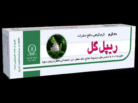 کرم گیاهی ریپل گل گل دارو | 30 گرم | دافع حشرات