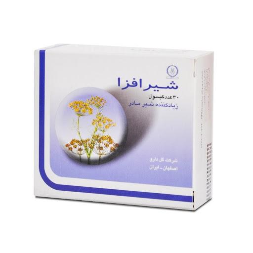 کپسول گیاهی شیرافزا گل دارو | 30 عدد | افزایش ترشح شیر مادران شیرده
