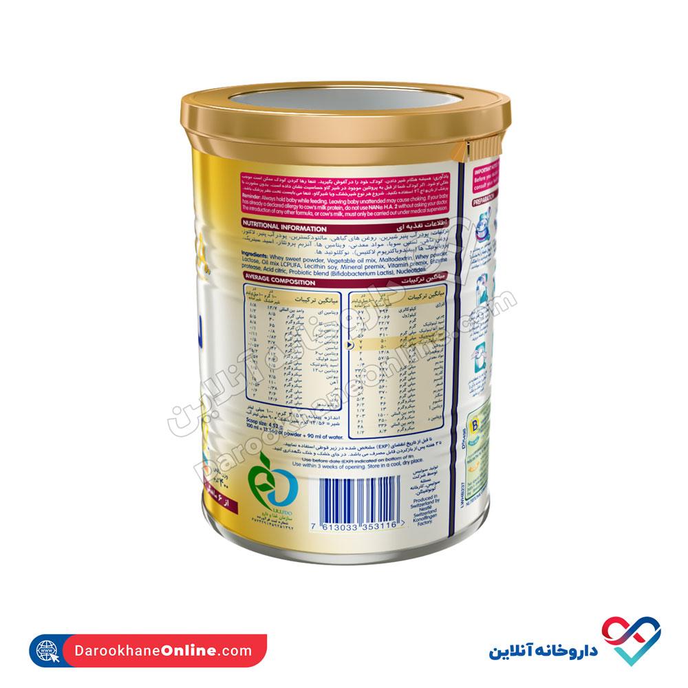 شیر خشک نان اچ آ 2 نستله   400 گرم   حاوی آهن و مناسب بعد از 6 ماهگی