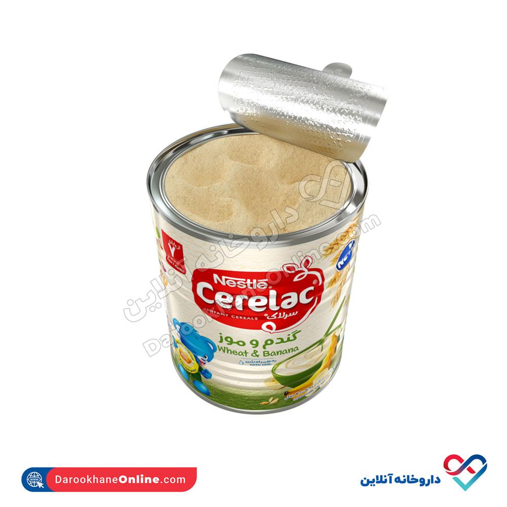 سرلاک گندم و موز به همراه شیر نستله | غذای کمکی کامل کودکان از پایان 7 ماهگی