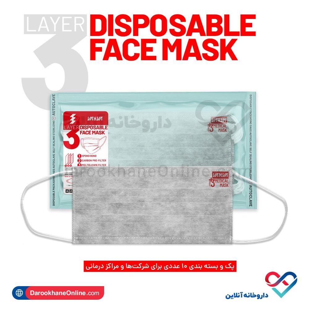 ماسک 3 لایه کربن دار با بسته بندی استریل اتوکلاو یحیی | بسته 10 عددی
