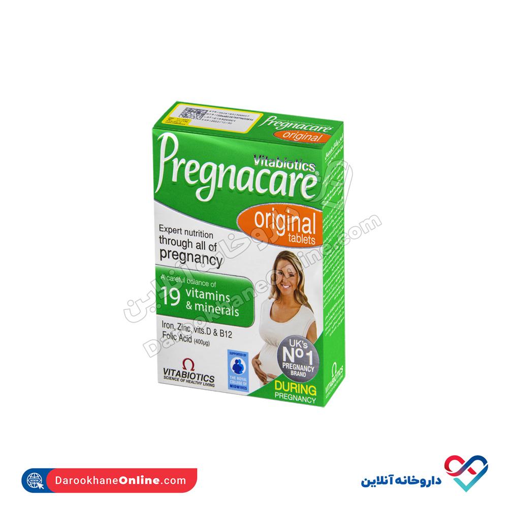 قرص پرگناکر ویتابیوتیکس  30 عددی  حفظ سلامت کامل مادر و فرزند در دوران بارداری