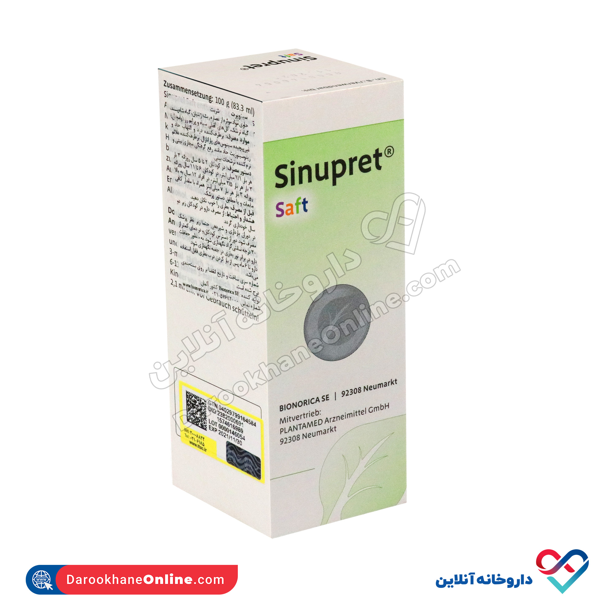 شربت سینوپرت سافت بیونوریکا | 100 میل | برطرف کننده علائم سینوزیت و التهاب سینوس ها
