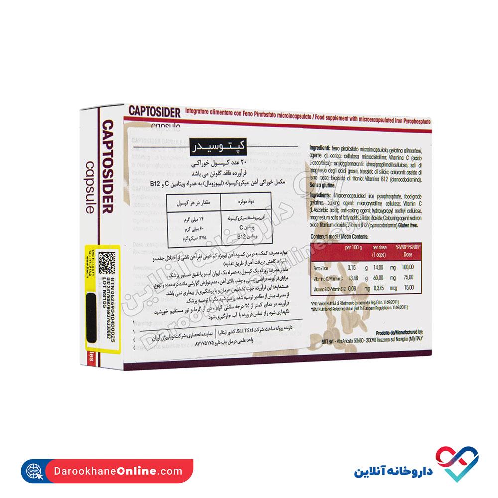 کپسول کپتوسیدر   20 عددی   بهبود کم خونی ناشی از فقر آهن و یا ناشی از اختلال جذب