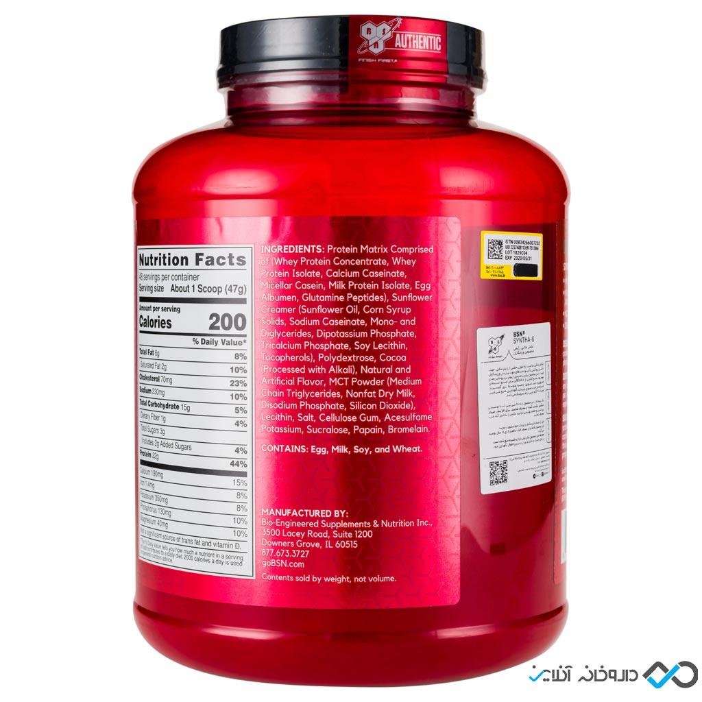 پودر پروتئین سینتا 6 بی اس ان   2270 گرم   22 گرم پروتئین در هر سروینگ