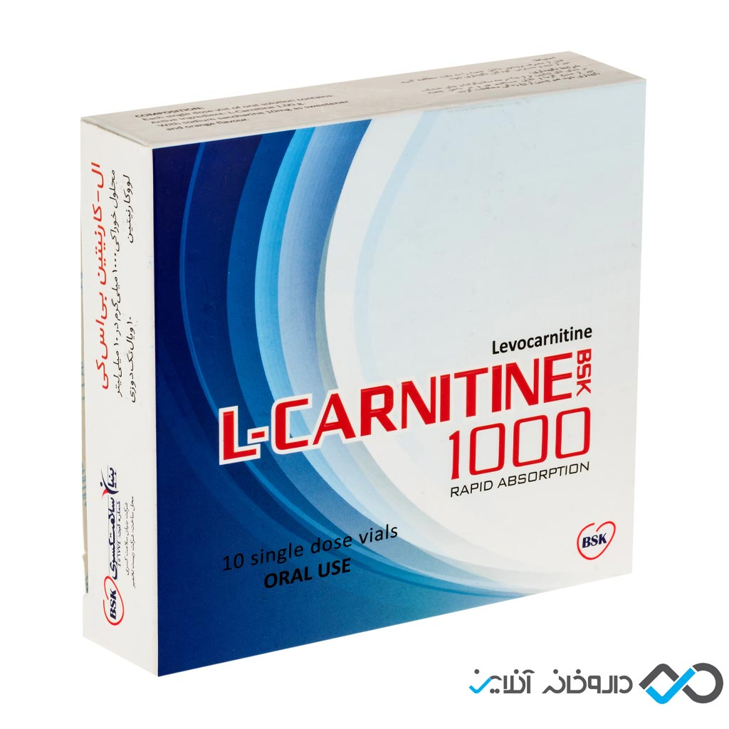 ویال خوراکی ال کارنیتین 1000 بی اس کی | 10 عدد | کاهش وزن، بهبود استقامت و کاهش خستگی