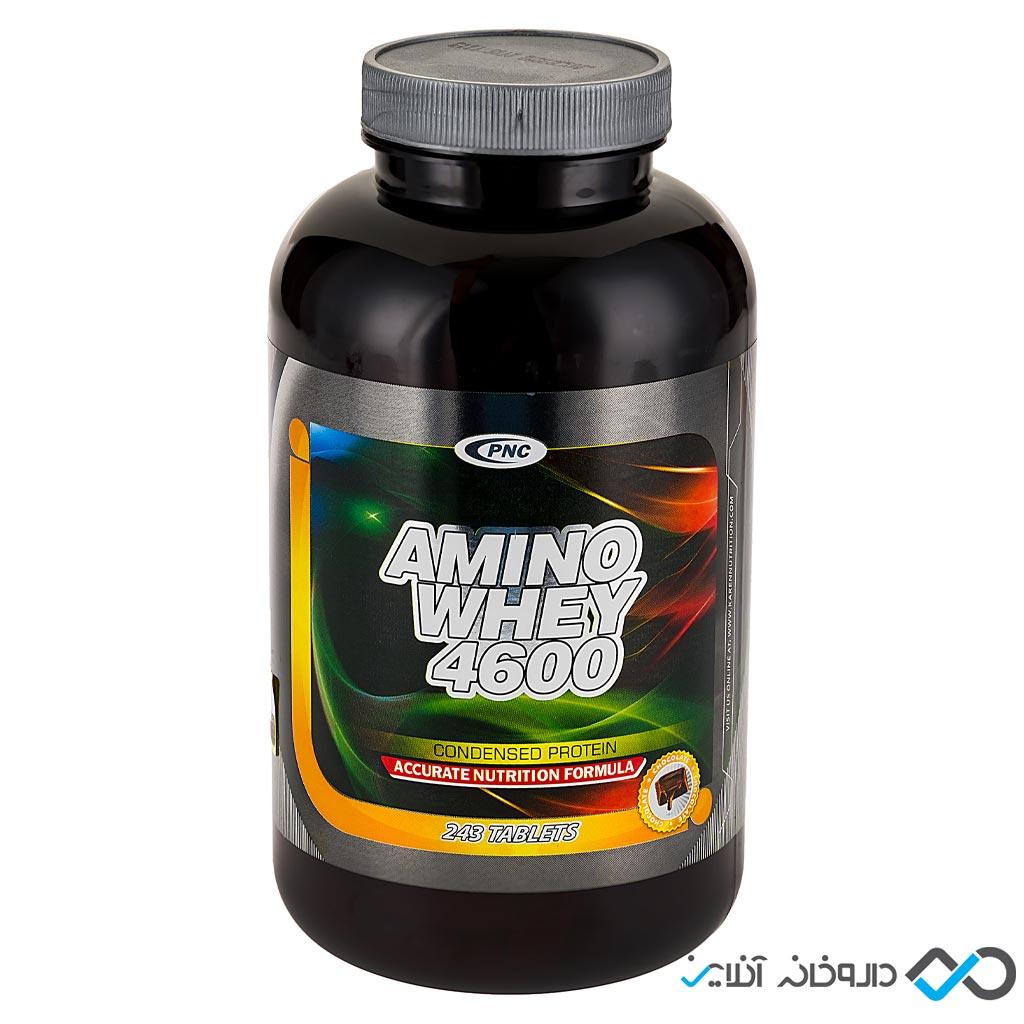 قرص آمینو وی 4600 کارن | 243 عدد | کمک به عضله سازی و افزایش حجم عضلات