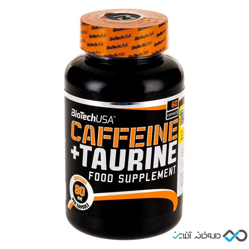 کپسول کافئین + تائورین بایوتک | 60 عدد | چربی سوز و افزایش قدرت و کاهش خستگی بدن