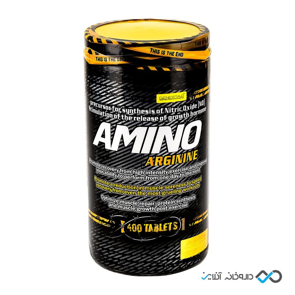 قرص آمینو آرژنین ژن استار | 400 عدد | عضله سازی و تامین پروتئین مورد نیاز ورزشکاران