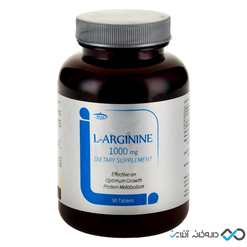قرص ال آرژنین کارن | کمک به عضله سازی و تاخیر در بروز خستگی