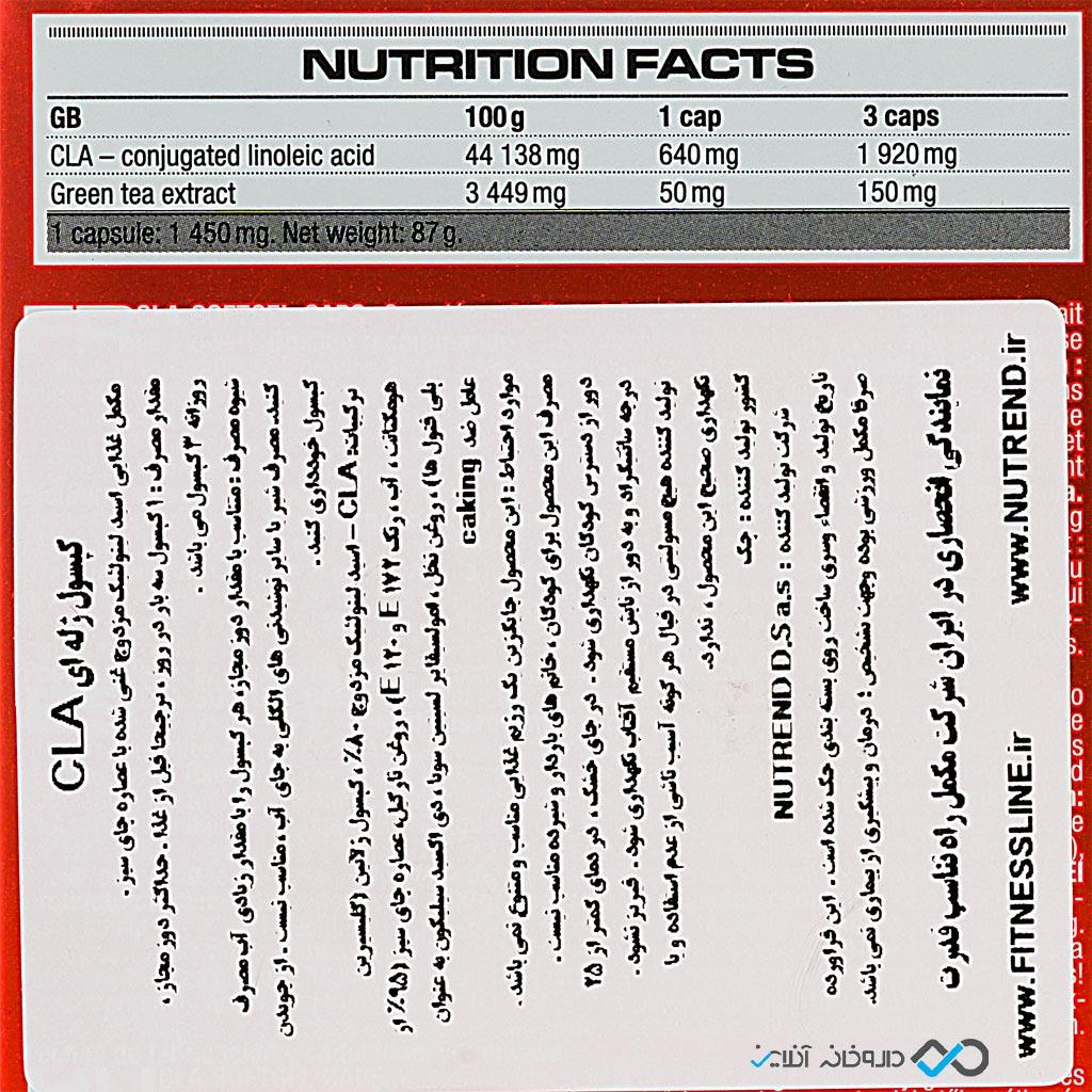 کپسول سی ال ای ناترند | 60 عدد | چربی سوز و کمک به کاهش وزن همراه با عصاره چای سبز