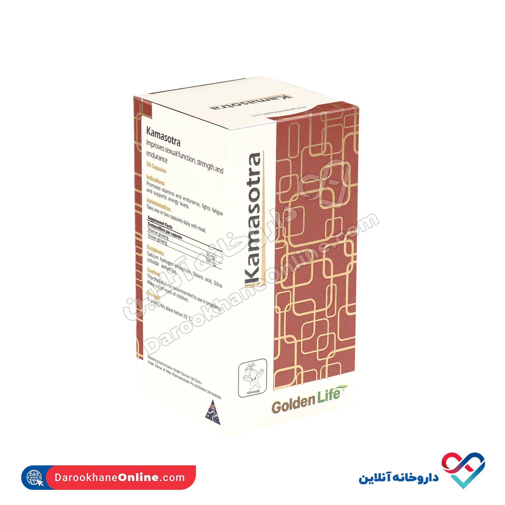 کپسول کاماسوترا گلدن لایف | 30 عدد | بهبود عملکرد جنسی،افزایش قدرت بدنی و رفع خستگی