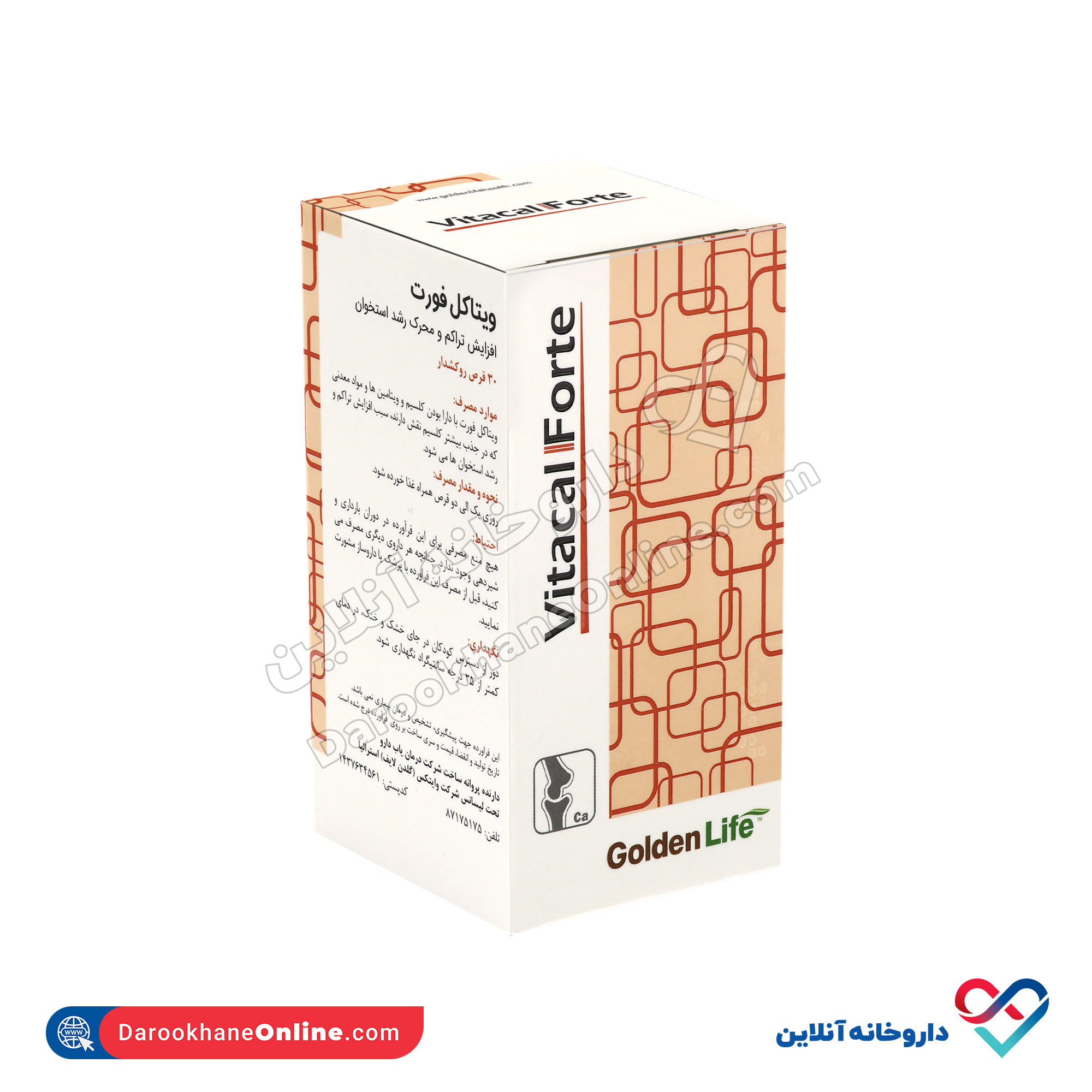 قرص ویتاکل فورت گلدن لایف   30 عدد   افزایش تراکم، حفظ سلامتی و رشد استخوان