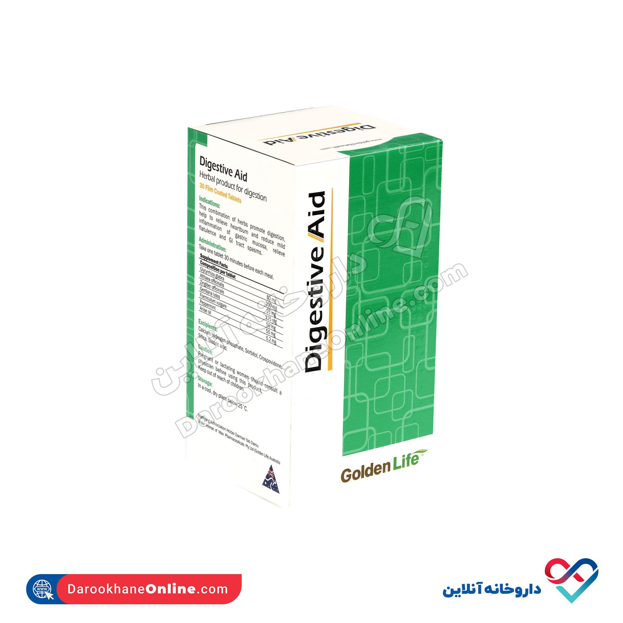 قرص دایجستیو اید گلدن لایف | 30 قرص | رفع سوء هاضمه و نفخ، کاهش درد معده