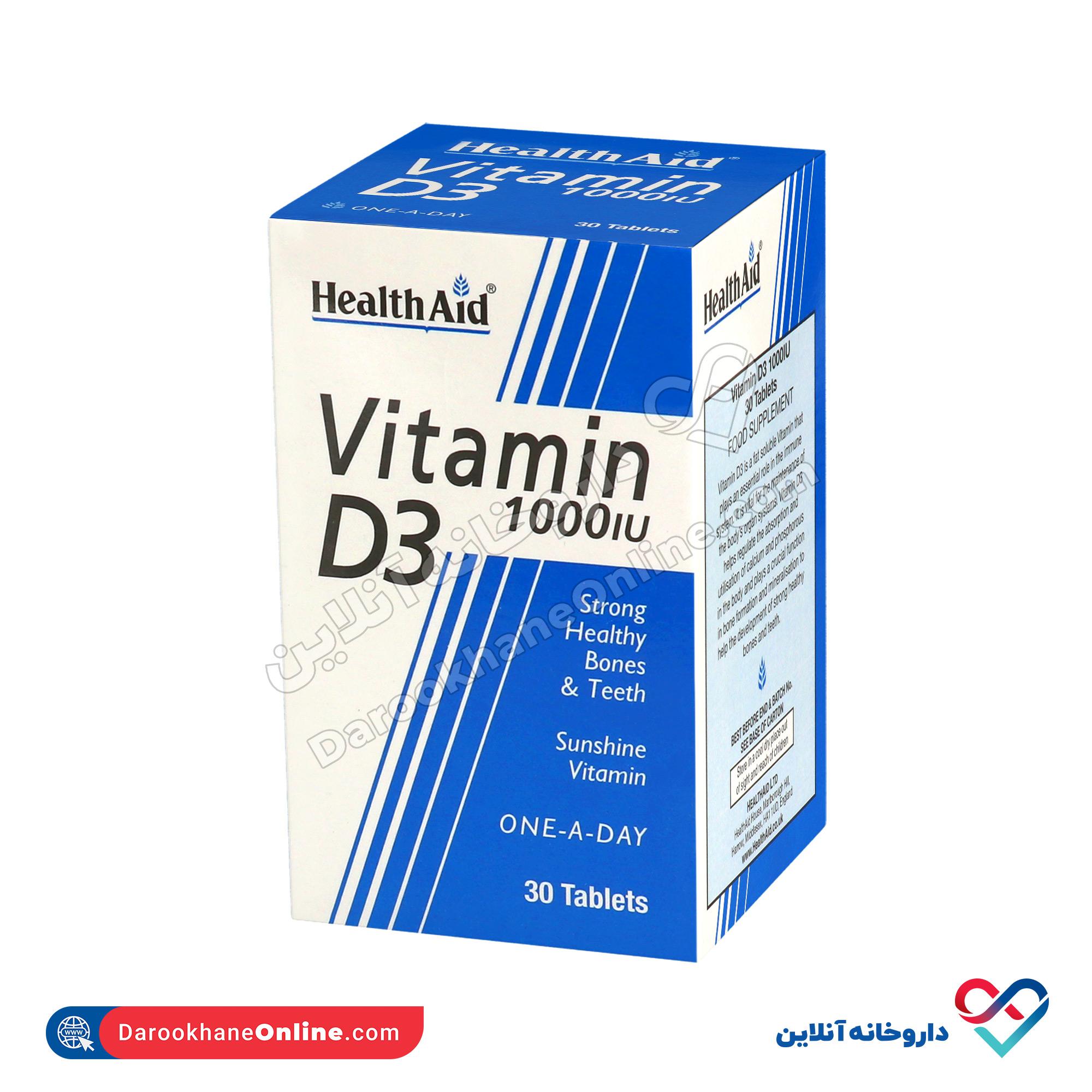 قرص ویتامین D3 1000 هلث اید | 30 عدد | تقویت استخوان و جلوگیری از پوکی استخوان