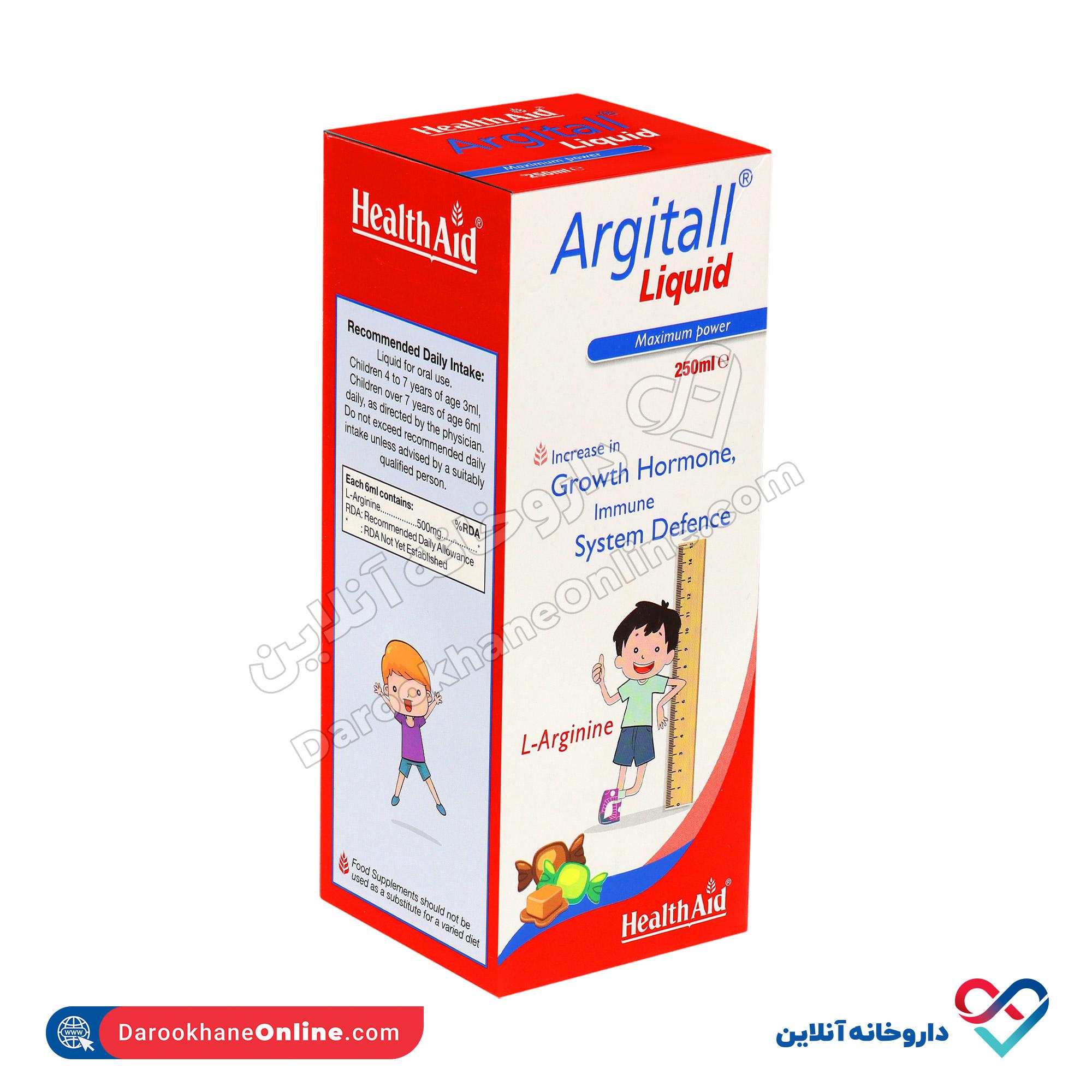 شربت آرژیتال هلث اید   250 میلی   بهبود سیستم ایمنی و تحریک هورمون رشد در کودکان