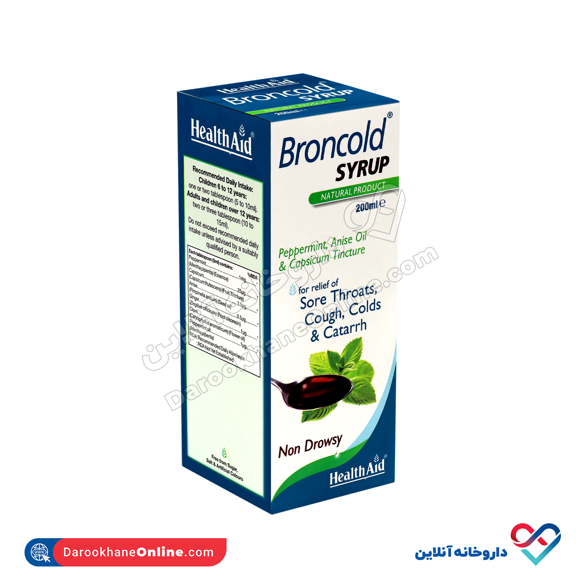 شربت برون کلد هلث اید   200 میلی   بهبود سرفه و گلودرد و علائم سرماخوردگی