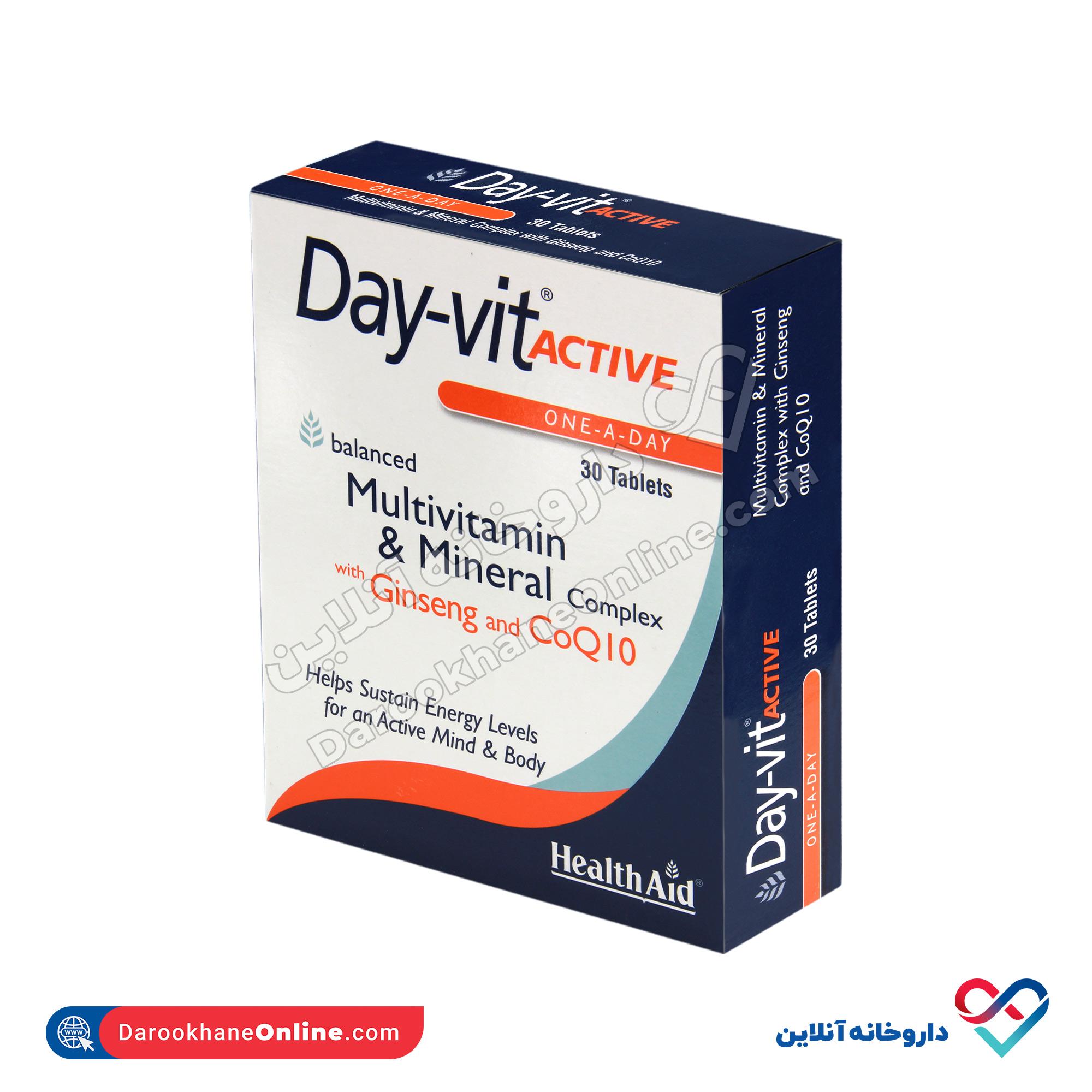 قرص دی ویت اکتیو هلث اید | 30 عدد | مولتی ویتامین کامل و تامین کننده نیازهای بدن