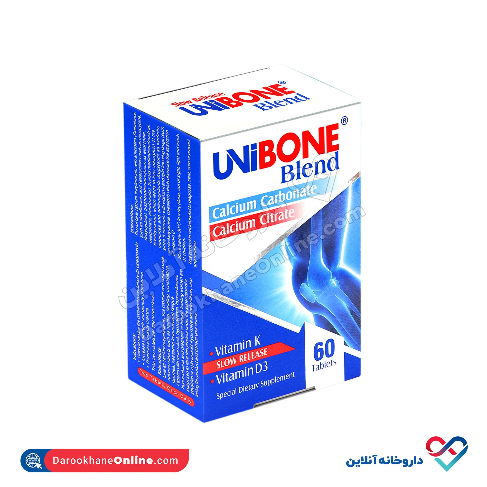 قرص یونی بون بلند لیبرتی سوئیس | 60 عدد | حفظ سلامت استخوان و جلوگیری از پوکی استخوان
