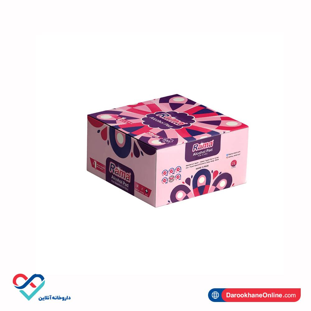 پد الکلی راما | 100 عددی | آنتی باکتریال و ضد عفونی کننده پوست و سطوح |