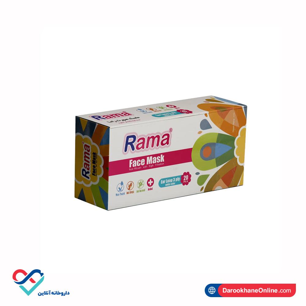 ماسک سه لایه پرستاری راما | تمام پرسی | 20 عددی | دارای سیب سلامت و استاندارد CE |