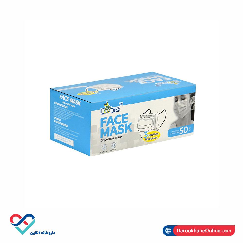 ماسک سه لایه وارداتی U-VINCE | تمام پرسی | 50 عددی