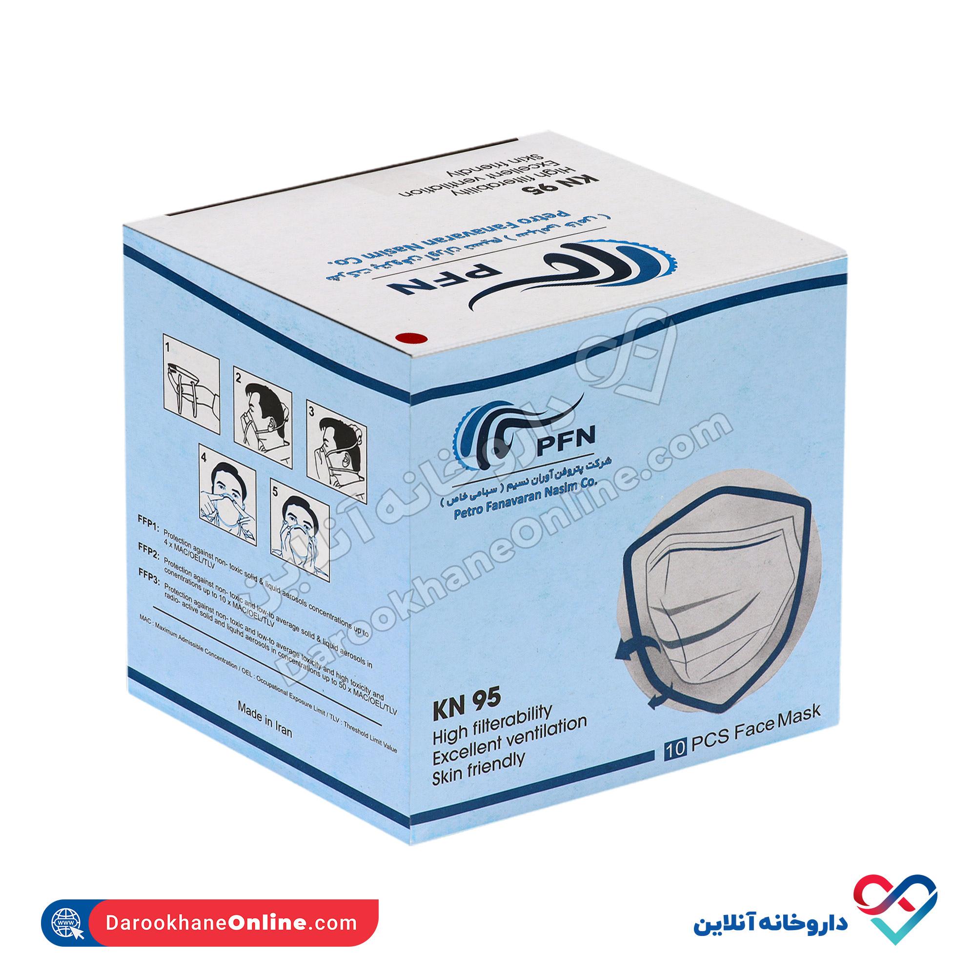 ماسک  K N95 فیلتر دار | 5 لایه ملت بلون به همراه کربن | بسته 10 عددی