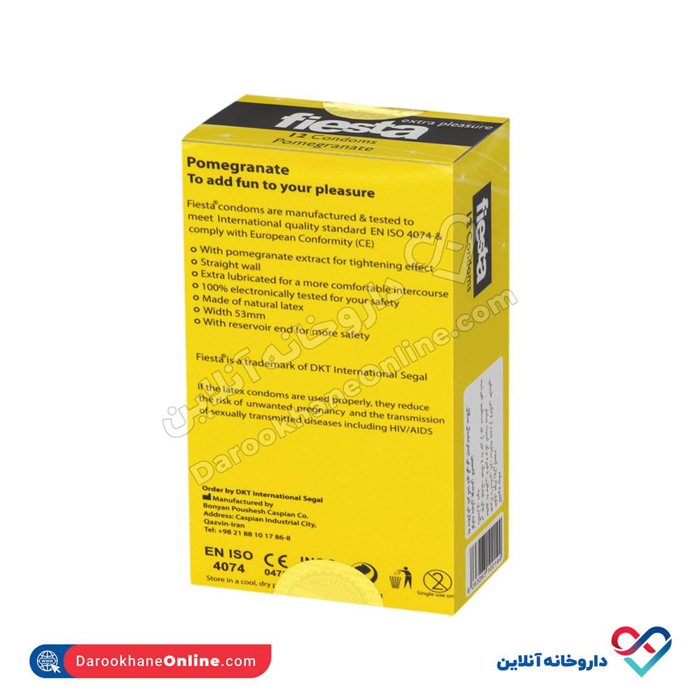 کاندوم با عصاره انار فیستا   12 عدد   با اثر تنگ کنندگی و ساخته شده از لاتکس طبیعی
