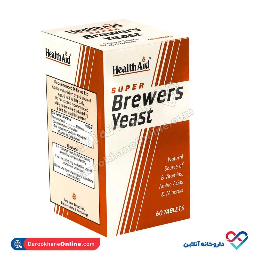 قرص مخمر آبجو هلث اید | 60 عدد | بهبود عملکرد سیستم گوارشی و تقویت پوست، مو و ناخن