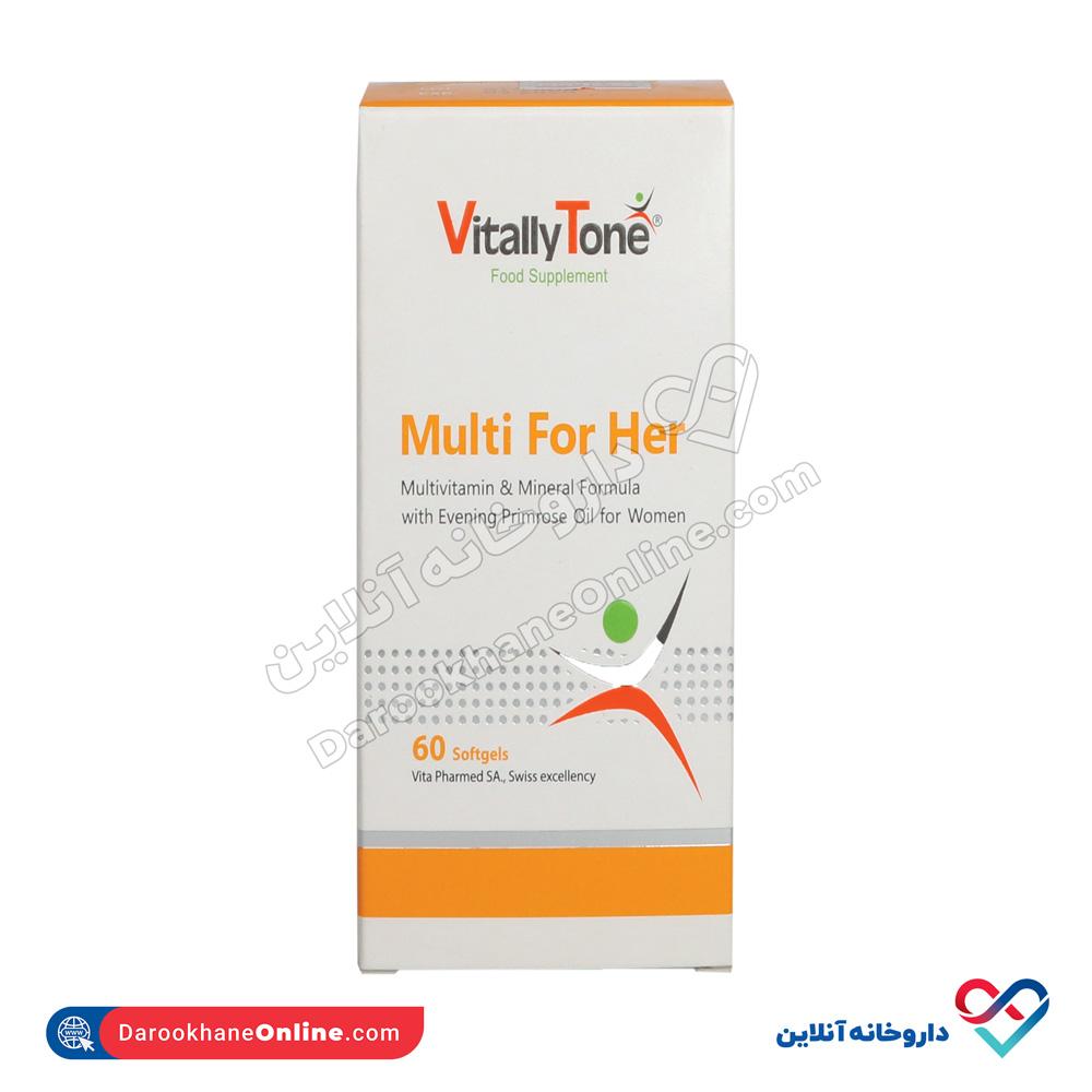 سافت ژل مولتی ویتامین مینرال بانوان ویتالی تون ویتا فارمد   60 عدد   مولتی ویتامینهای مورد نیاز بدن بانوان